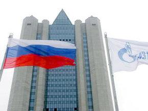 """""""Газпром"""" получил от """"Нафтогаза Украины"""" 310 млн долл. в счет оплаты газа за февраль, остаток - 50 млн долл."""