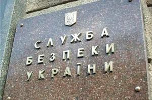БЮТ: СБУ наврала об освобождении таможенника из-под стражи