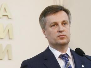 БЮТ просит Ющенко уволить Наливайченко