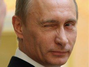 Путин: Россия прощает Украине штрафы за недобор газа