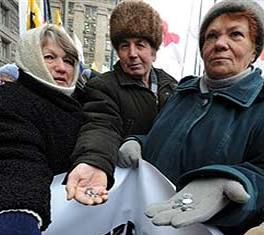 На киевской бирже труда зарегистрировался бывший замминистра