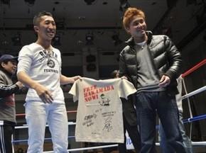 Японского боксера приговорили к смертной казни