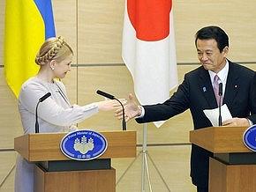 Тимошенко: Украина не выпрашивает подачек у Японии