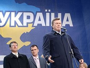 """ПР хочет перенести акции протеста из регионов в Киев и сделать их """"очень жесткими"""""""