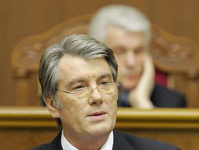 Партия регионов призвала Ющенко уйти в отставку