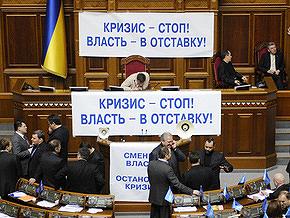 В Секретариате Ющенко объяснили, почему ПР блокирует Раду