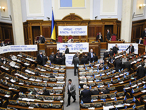 Партия регионов разблокировала Раду
