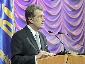 Ющенко не видит оснований для роспуска Рады
