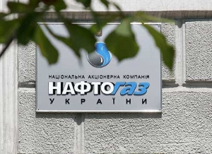 """""""Нафтогаз"""" денег от МВФ не получит"""