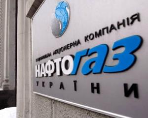 """""""Нафтогаз"""": Украина вовремя заплатит за газ"""