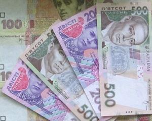 Кабмин не будет расширять перечень банков для рекапитализации