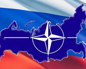 РФ: Высылка дипломатов свела к нулю примирение с НАТО