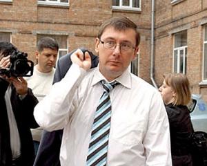 Рада получила подтверждение: Все, что пишут о Луценко, - правда