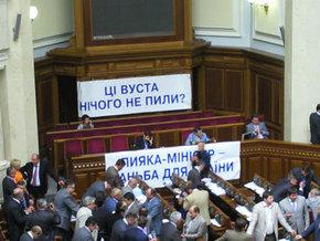 ПР просит ГПУ наказать чиновников за попытки сокрытия инцидента с Луценко