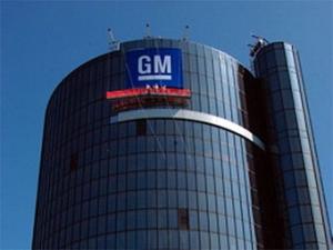 """У GM готов план банкротства на """"черный день"""""""