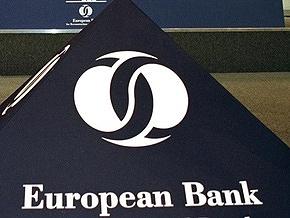 ЕБРР планирует рекордный объем инвестиций