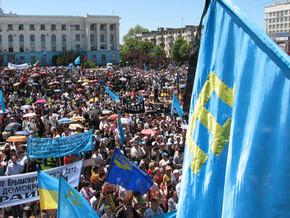 Открылся первый Всемирный конгресс крымских татар