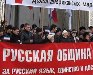 Севастополь обязал школы перейти на русский язык