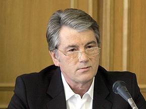 """Ющенко призвал Кабмин прекратить """"кадровую войну"""""""