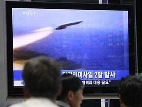 КНДР запустила еще одну ракету малой дальности