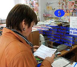 В Киеве с сегодняшнего дня значительно повышаются тарифы на услуги ЖКХ