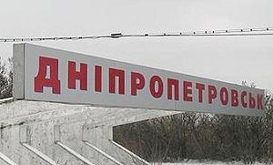 В Украине хотят переименовать 25 городов