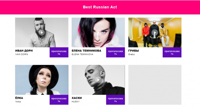 Иван Дорн представит Россию на MTV Europe Music Awards (1)