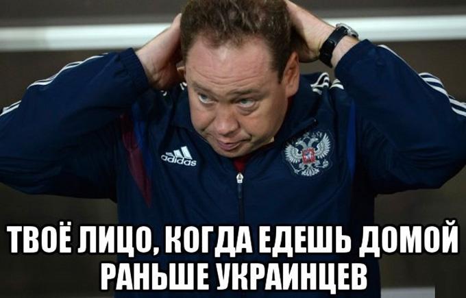 В соцсетях высмеяли вылет России с Евро-2016: опубликованы фотожабы