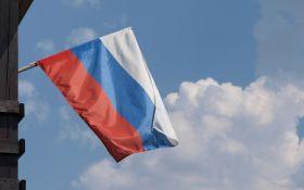 Нагадали про загрозу - проти РФ виступили з новим и звинуваченнями