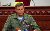"""Главарь ДНР открестился от """"Малороссии"""""""