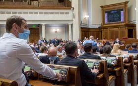 Две точки зрения - стало известно, как Рада рассмотрит резонансный законопроект