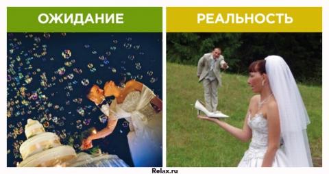 Яркие примеры напрасного ожидания и суровой реальности (14 фото) (7)