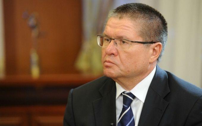 Экс-министру экономики России вынесли жесткий приговор
