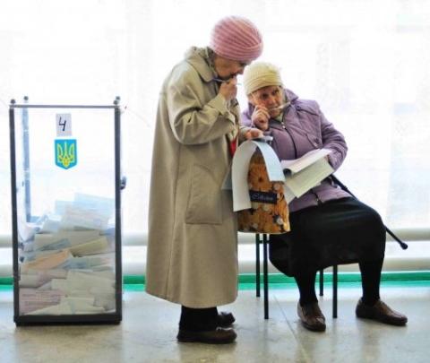 Стать нардепом в Украине можно за 5 миллионов долларов