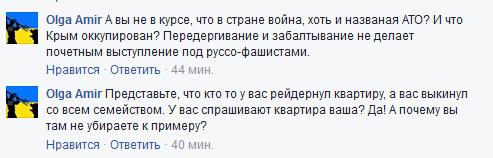 Висловлювання про Крим українського продюсера обурило соцмережі (3)