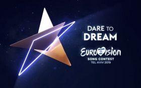 Рішення можна змінити: в Україні зробили гучну заяву про участь в Євробаченні 2019
