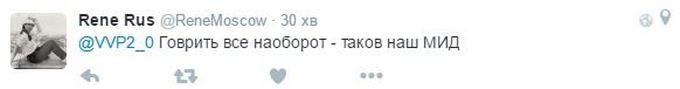 Пошкодив голову: соцмережі висміяли нову заяву міністра Путіна (2)