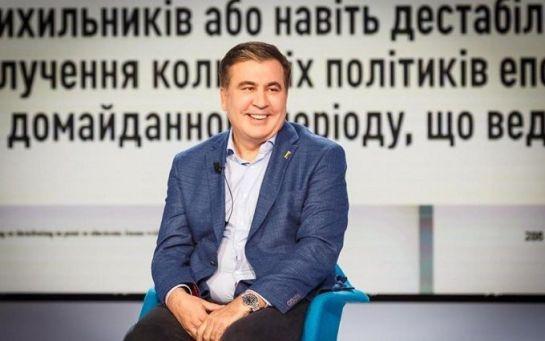 Уже цієї осені - Саакашвілі заявив про масштабні плани щодо України і Грузії