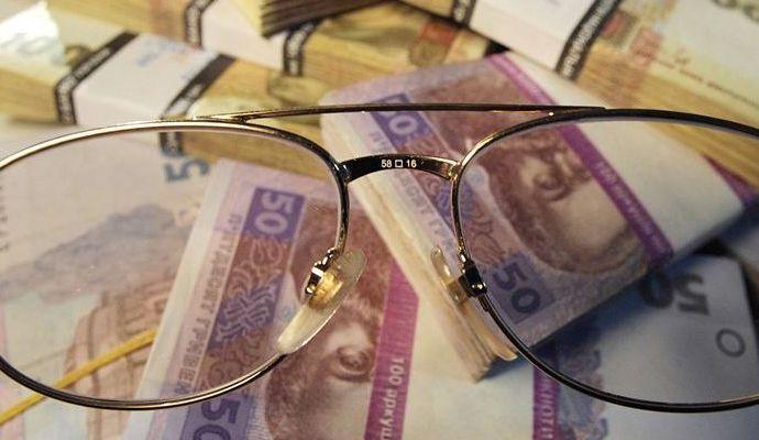 Украинцы могут получать платежи из-за границы