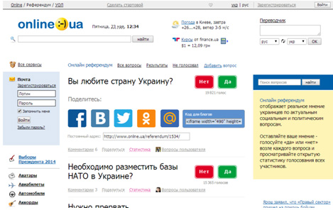 Online.ua запустил сервис «Референдум» (1)