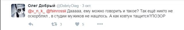 Брат російського політика заступився за Україну на РосТБ: з'явилося яскраве відео (3)