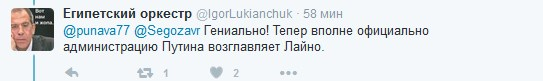 Він знав, як носити парасольку: соцмережі висміяли нового главу адміністрації Путіна (3)
