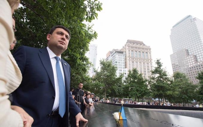 Гройсман назвав трьох головних ворогів України