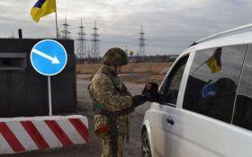 КПВВ на Луганщині змінює режим роботи