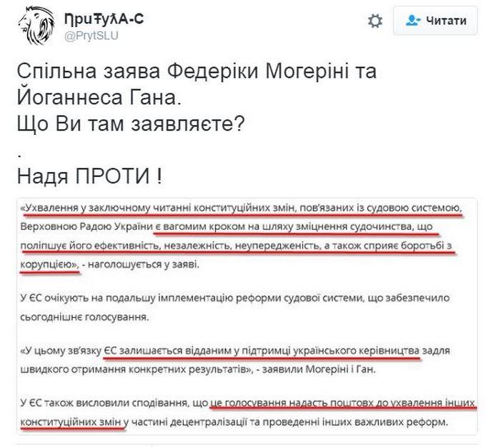 Савченко зареєструвала перший проект закону: соцмережі вибухнули (3)