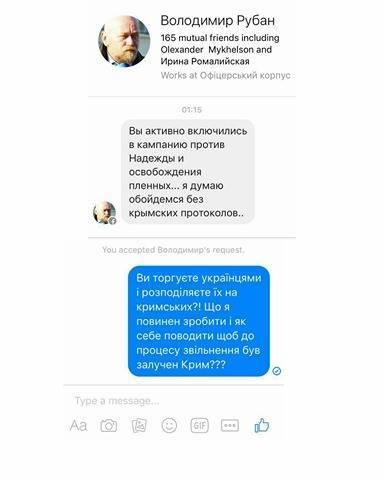 Колишній путінський в'язень Афанасьєв відповів на образи від Савченко (1)