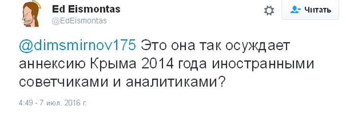 Чиновницю Путіна підняли на сміх через заяви в Криму (6)
