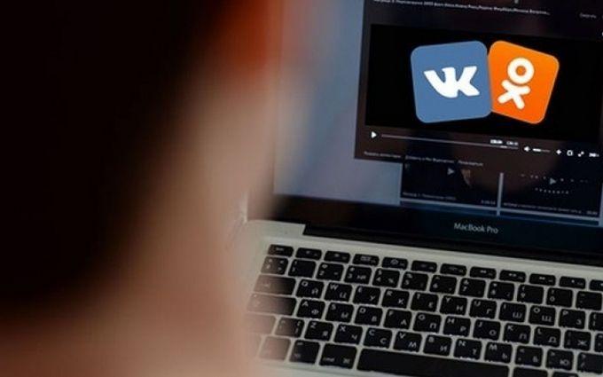 """Блокування """"ВКонтакте"""" обмежує свободу слова, але в умовах  війни норми змінюються – Почепцов"""