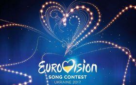Дневник Евровидения-2017 на ONLINE.UA: выпуск второй