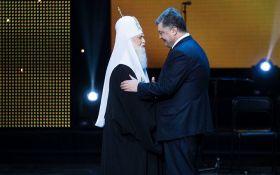 У патриарха Филарета день рождения: Порошенко указал на символичный момент